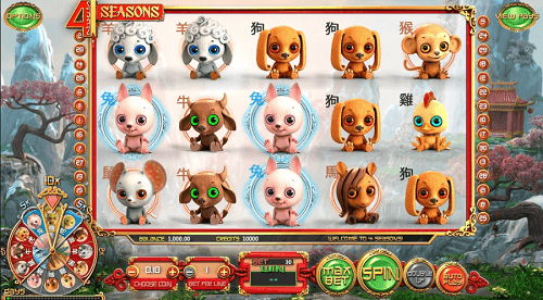 4 Seasons Slot Reels