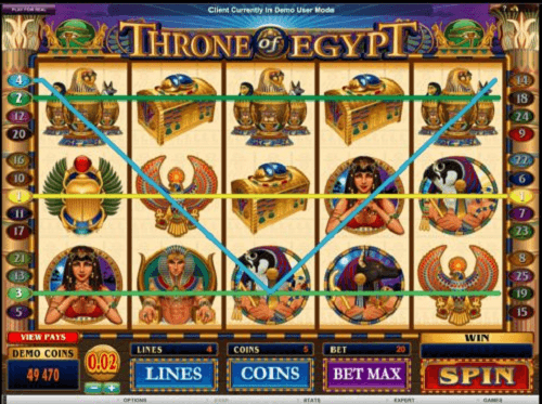 Throne of Egypt Slot Reels