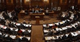 senate in Georgia